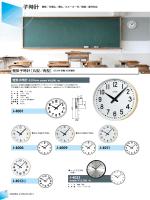 壁掛子時計[丸型/角型] J-4001 J-4006 J-4009 J-4011 J