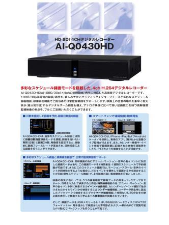 AI-Q0430HD