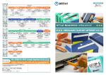 http://keytech.ntt-at.co.jp/optic1/