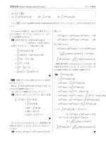 赤阪正純 (http://inupri.web.fc2.com) (1) Z cos2 xsin Z e Z eax cosx dx