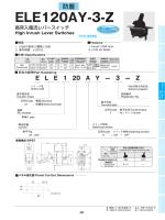 ELE120AY-3-Z - Copal Electronics