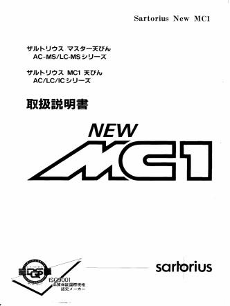 AC-MS/LC-MS シリーズ