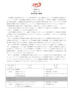 Overview DC(Primary) - 広島平和構築人材育成センター(HPC)