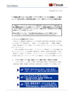 Cos-DEC(クラウド型オープンDB協議会)