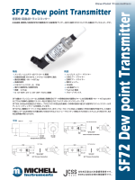 SF72(PDF) - ミッシェルジャパン