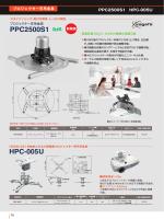 HPC-005U PPC2500S1 EEP-04 EE-402H