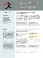 Santa Fe JIN Newsletter