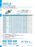 カタログNo.26 GDC・A (pdf:1004KB)