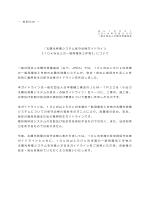 太陽光発電システム保守点検ガイドライン 【10kW