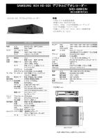 SAMSUNG 8CH HD-SDI デジタルビデオレコーダー
