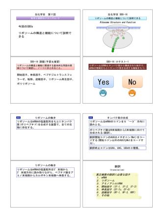 Biochem-III file 11