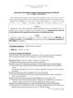 Joint Japan/ World Bank Graduate Scholarship Program (JJ/ WBGSP)