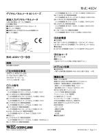 仕様書 - M-System