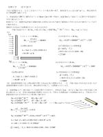 伝熱工学 12 月 22 日 = ν mK W k / 026.0 = m cm 2 10 × Pr Re 037.0