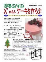 ea t mo - 京都市ユースサービス協会