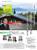 こちら - 北海道科学大学
