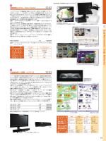 視線追尾システム View Tracker 非接触視線入力装置 QG-PLUS