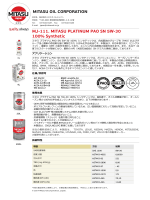 MITASU OIL CORPORATION MJ-111. MITASU PLATINUM PAO SN