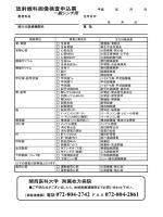 PDF ダウンロード