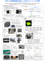 Development of high throughput soft X-ray telescope with four