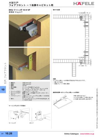 10.027 - E:kitchen Home