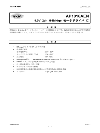 AP1016AEN Japanese Datasheet