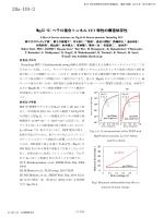 Mg 2 Si-Si ヘテロ接合トンネルFET 特性の構造依存
