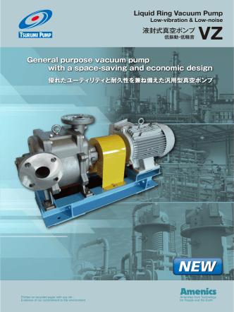 50 - Tsurumi Pump