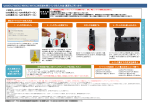 hp932(XL)/933(XL)/950(XL)/951(XL)対応詰め替えインク注入方法