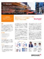 ヤフー株式会社:OpenStack [日本語:PDF:1.72MB]