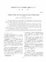 四国沿岸における平均潮位の変動について