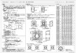 ⅯAXリンブレンK型ࠉ設計・施工標準仕様書