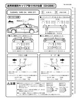 EH386適C(WRX S4) .ai