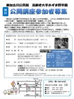 チラシ(PDF:302.3KB)