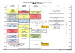 2015年1月12日(月)祝日スタジオ・プールスケジュール