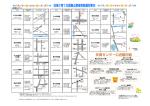 裏)(PDF:488KB)