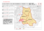 松川3工区 【PDFファイル:1.53MB】