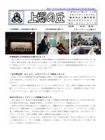 http://www.edu.city.yokohama.jp/sch/jhs/kamigo