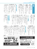 お知らせ(2378KB)