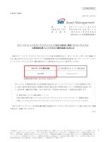 毎月分配型 - SBIアセットマネジメント