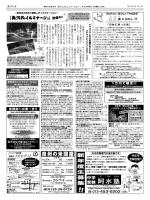 2015. 3月1日(日)まで 点灯 17:30~21