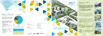 8pp Brochure_viewingonly