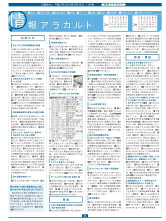 6ページ(PDF:1025KB)