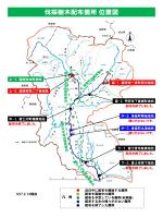 伐採木配布箇所 全体位置図 [PDF:191 KB]