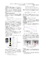 DPM のスコア回帰を用いたオクルージョン対応による人検出性能の高