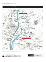 【サンズ ガラリエ 府中大通】現地・マンションギャラリー案内図