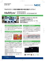 LCD-X554UN LCD-X464UN / LCD-X464UNV