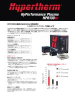 HPR130XDは最高のHyDefinition切断品質を 1/2のランニングコストで