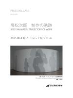 プレスリリース (PDF形式:306KB)