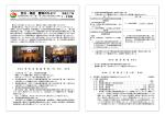 AichiTayori.1,2 - 愛知県本部